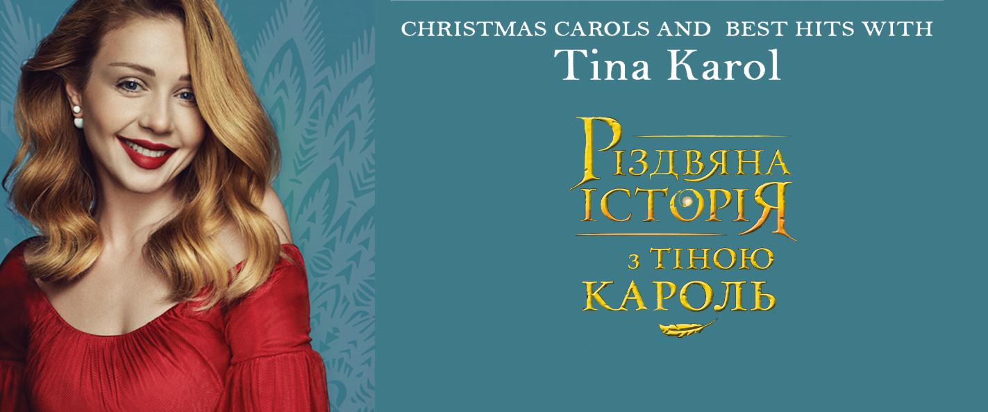 Tina Karol
